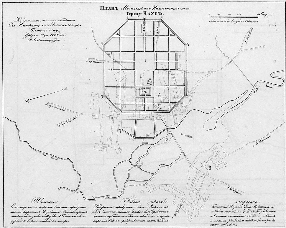 Планы городов из Полного собрания законов Российской империи 185