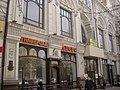 Ростов-на-Дону, первый кинотеатр города(2).jpg