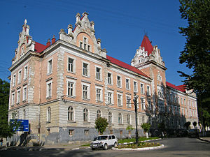 Sambir - Sambir. The former Treasury building