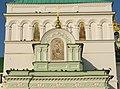 Свято-Троицкая Сергиева лавра Икона Св.Троицы над Царскими вратами.jpg