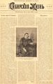 Сибирская жизнь. 1903. №127, прилож.pdf