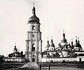 Софійський собор вже із чотириярусною дзвіницею. Фото кінця ХІХ століття.jpg