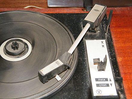 Тонарм радиолы «Вега-323