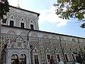 Трапезная с церковью прп. Сергия Радонежского Троице-Сергиева лавра 2.jpg