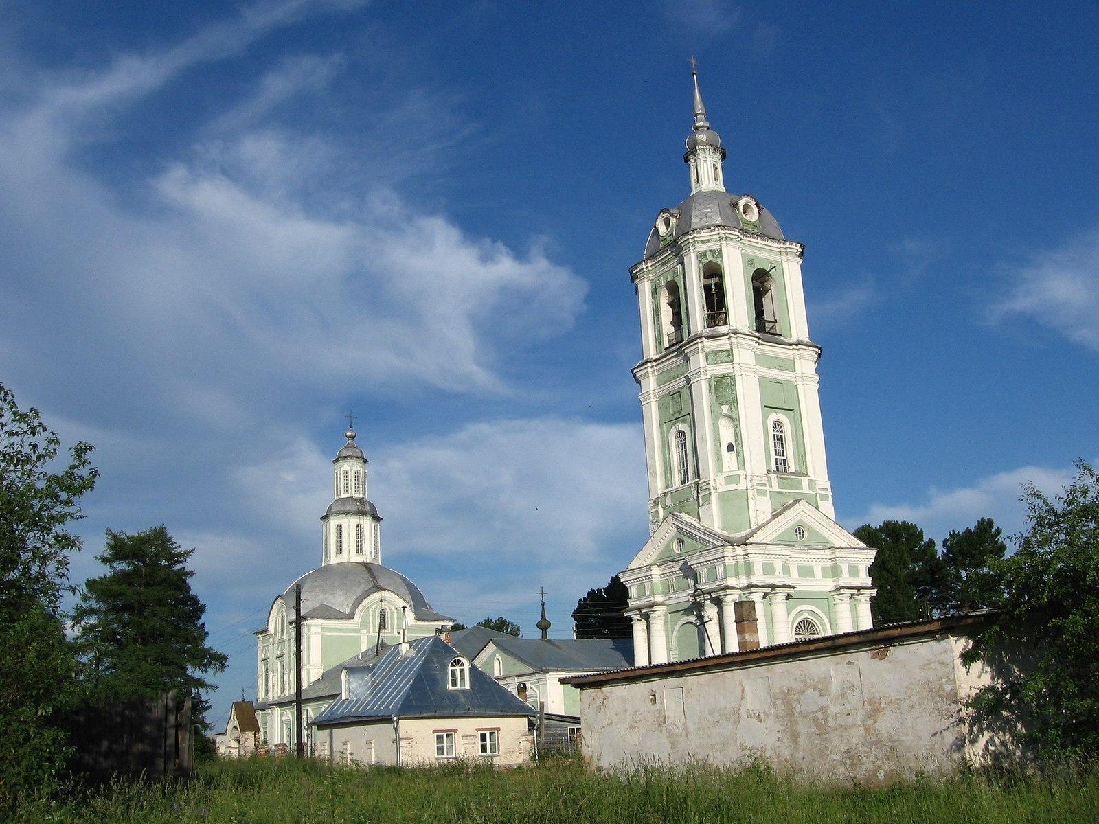 золото это село волково кировская область фото компанию
