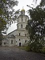 Украина, Чернигов - Коллегиум 01.jpg