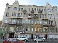 Україна, Харків, вул. Пушкінська, 65 фото 2.JPG