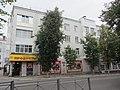 Улица Фокина дом 18.jpg