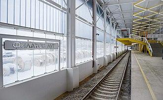 Filatov Lug (Moscow Metro) - Image: Филатов луг (2019 01 14)