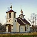 Фосфоритный. Церковь Спаса Преображения - panoramio.jpg