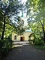 Церковь Воскресения Словущего с колокольней вид 2.jpg