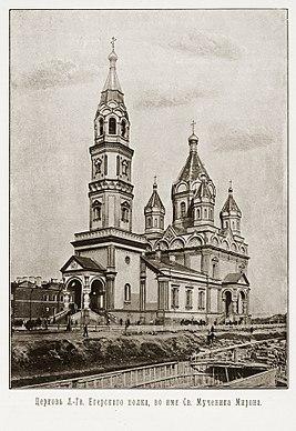 Церковь св Мирония 2.jpg