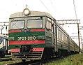 ЭР2Т-2210, Russia, Moscow region, Monino station (Trainpix 211233).jpg