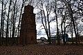 Яконово колокольня Богоявленской церкви (2).jpg