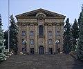 Երևան.jpg