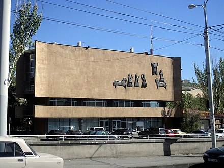 Tigran Petrosian Chess House