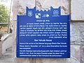 בית אליעזר בן יהודה שלט מורשת.JPG