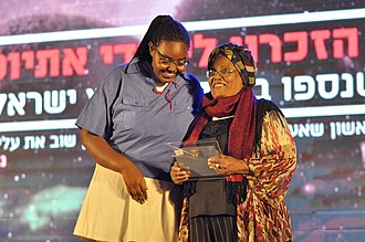 Prisoner of Zion - Prisoner of Zion Herut Takala receiving a certificate, at a ceremony honoring the memory of those who perished in the Ethiopian Jewry on their way to Israel, for their underground activity in support of the Aliyah project. Netanya 2017