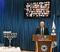 ראובן ריבלין בהדלקת נר רביעי בחנוכה במשרד החוץ - 2020.jpg