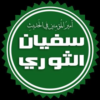 Sufyan al-Thawri