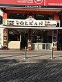مطعم فولكان - panoramio.jpg