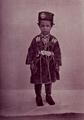 ملك الأردن عبد الله.png