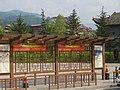 五爺廟 Wuye Temple - panoramio.jpg