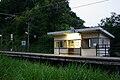 勢浜駅.jpg