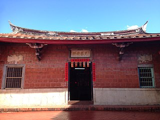 Yang Family Historical Residence