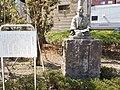 吉田松陰像 - Statuo de JOŜIDA Ŝoin -Statue of YOSHIDA Shoin - panoramio.jpg
