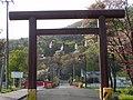 新得神社 - panoramio.jpg
