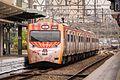 新竹車站 (27219160635).jpg