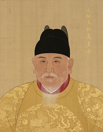 Hongwu Emperor - Portrait painting of the Hongwu Emperor in the National Palace Museum