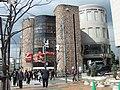 昭和音楽大学・北校舎 - panoramio.jpg