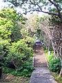 本州最南端の神社石階段 - panoramio.jpg