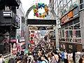 東京, 日本, Tokyo, Japan, Nippon, Nihon, とうきょう, にっぽん, にほん (27577546527).jpg