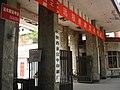 汉中印刷厂 An old factory on the edge of closedown - panoramio (1).jpg