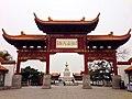 江山如畫 - panoramio.jpg