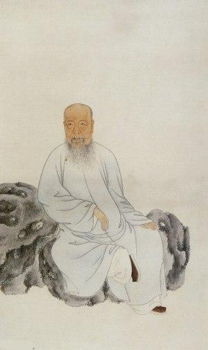 Wang Yuanqi - Image: 王原祁