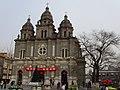 王府井里的教堂 - panoramio.jpg