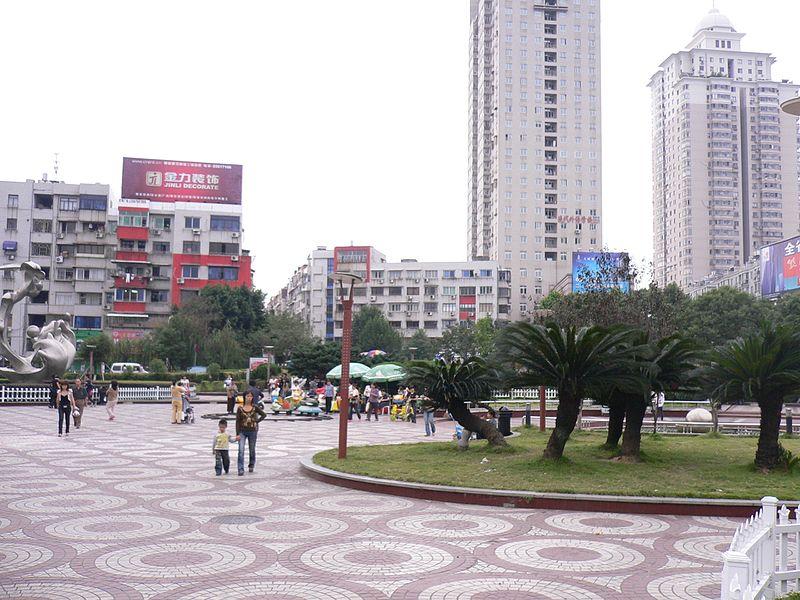 RuiAn City