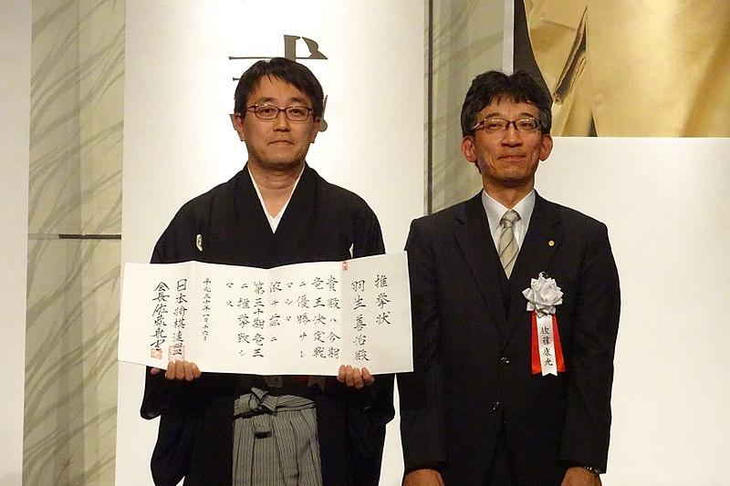 2014年 将棋日本シリーズ決勝。渡辺明との対局。Wikipediaより