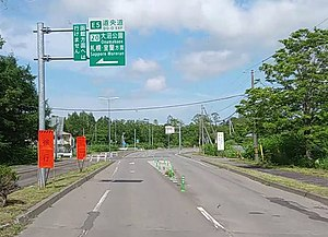 北海道道149号大沼公園インター線's relation image