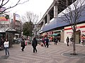 赤羽 - panoramio.jpg