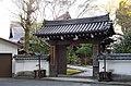 金峰山寺本坊 吉野町吉野山 Kimpusenji 2014.4.15 - panoramio.jpg