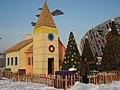 鸟巢广场的圣诞屋 - panoramio.jpg