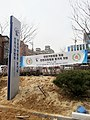 인천가정법원·인천지방법원 등기국 2 표지.JPG