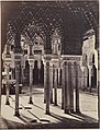 -The Lion Court at the Alhambra, Viewed from Beneath the Portico Temple- MET DP163228.jpg