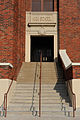 0011North Fort Worth High School East Entrance Texas.jpg