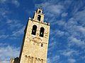 022 Monestir de Sant Cugat del Vallès, campanar.JPG